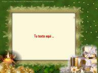 Personalizar tarjetas con texto de Navidad Felicitaciones de Navidad